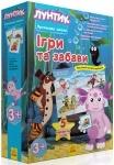 Лунтикова школа : Ігри та забави (р/у)