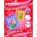 Барельефы из гипса Цветы для мамы