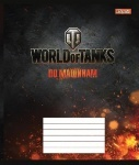 Тетрадь А5/24 клетка WORLD OF TANKS броня
