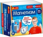 Научная игра Магнетизм ТМ Ranok Creative