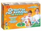 Опыты по химии на кухне, ТМ Ранок