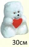 Медвежонок с сердцем, 32см