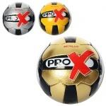 Мяч футбольный PRO, размер 5
