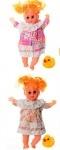 Кукла мягкотелая, 25см