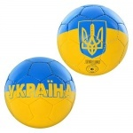 Мяч футбольный UKRAINE, MINI