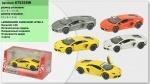 Коллекционная машина Lamborghini Aventador LP 700-4