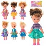 """Кукла """"Крошка Сью"""", 17см"""