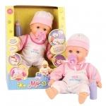 Кукла функциональная 40 см ТМ Joy Toy