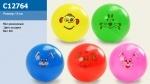 Мяч резиновый 15см