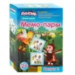 Лунтикова школа: Мемо-пары, выпуск 2