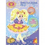 Книжка-іграшка Princess Story Книга 4 (Укр.)