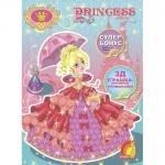 Книжка-іграшка Princess Story Книга 2 (Укр.)