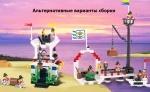 """Конструктор """"Королевский военный корабль"""" ТМ Brick"""