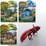 Динозавр на листе