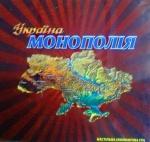 """Игра настольная """"Монополия Украина"""" (укр.)"""