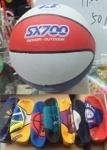 Мяч баскетбольный резиновый размер 7