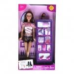 Кукла Fashion Lucy