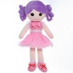 "Мягкая игрушка ""Лялька 0036"""