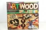 Набор для творчества Artwood подставки для чашки