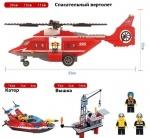 Конструктор Брик Пожарная охрана