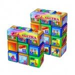 "Кубики ""Абетка"" 12 кубиков"