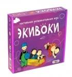 """Настольная Игра """"Экивоки, 112 карточек"""""""