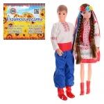 Семья украинская