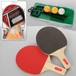 Набор для игры теннис