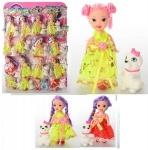 Нобор Кукла с животным