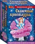 """Набор Сказочные кристаллы """"Цветочная фея"""""""