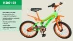 """Велосипед детский 2-х колесный Extreme Bike 20"""", оранжево-зеленый"""
