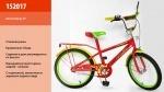 """Велосипед детский 2-х колесный Super Bike 20"""", красно-зеленый"""