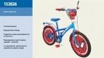 """Велосипед детский 2-х колесный 20, """"Spider-man"""""""