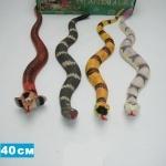 Змея тянучка