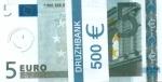 """Пачка денег (сувенир) Евро """"5"""""""