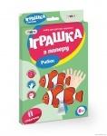 """Набор для детского творчества самоделка """"Рыбки"""""""