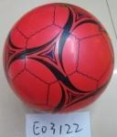 """Мяч резиновый, 9"""""""