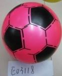"""Мяч резиновый, 9"""", 70g"""