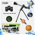 Телескоп игровой