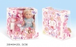 Кукла-пупс, интерактивный