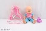 Кукла-пупс, в рюкзачке