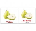 """Карточки мини русско-немецкие """"Фрукты и овощи/Obst und Gemuse"""""""