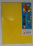 Набор цветного картона А4