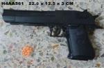 Пистолет с пульками