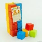 Набор кубиков цветных 20 шт