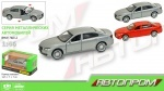 Машина металлическая BMW 760LI