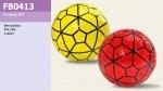 Мяч футбольный, PVC 320г,