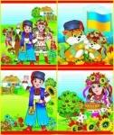 """Тетрадь в линию,12 листов """"Серія Україна"""""""