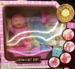 Кукла-пупс с ванночкой