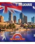 Дневник Австралия
